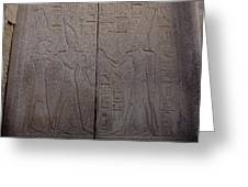 The Gods Horus And Amun Are Represented Greeting Card