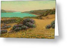 The Golden Gate Of San Francisco Greeting Card by Pg Reproductions