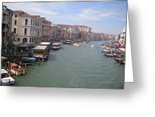 The Grand Canal In The Morning Greeting Card