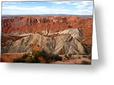 The Great Upheaval Dome Greeting Card