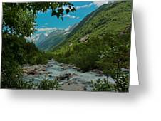 The Green Valley Greeting Card