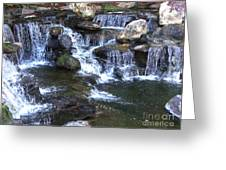The Grotto Photograph Greeting Card