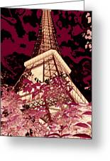 The Heart Of Paris - Digital Painting Greeting Card