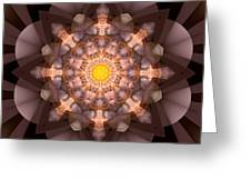 The Inner Radiance Greeting Card