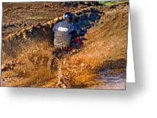 The Joy Of Mud Greeting Card