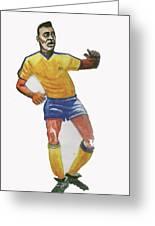 The King Pele Greeting Card