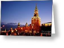 The Kremlin In Moscow Greeting Card
