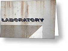 The Laboratory Greeting Card