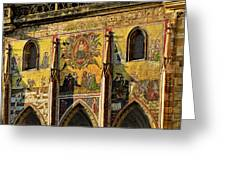 The Last Judgment - St Vitus Cathedral Prague Greeting Card by Christine Till