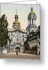 The Lavra Gate - Kiev - Ukraine - Ca 1900 Greeting Card