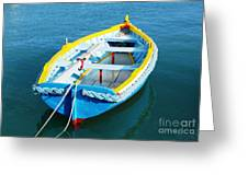 The Little Boat. Greeting Card