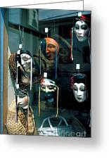 The Looking Glass Greeting Card