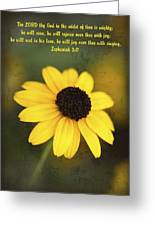 The Lord Thy God In The Midst Of Thee Is Mighty Greeting Card
