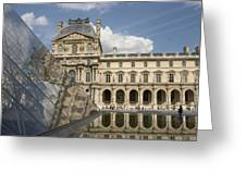 The Louvre Twice Reflected Greeting Card