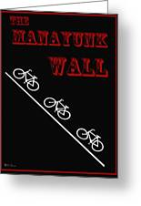 The Manayunk Wall Greeting Card