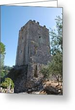 The Medieval Tower Greeting Card