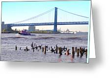 The Mighty Delaware River Greeting Card
