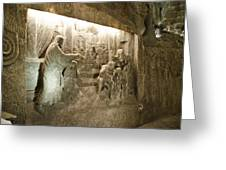 The Miracle At Cana In Galilee - Wieliczka Salt Mine Greeting Card