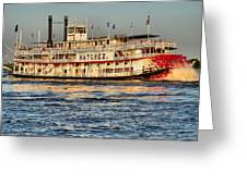 The Natchez Riverboat Greeting Card
