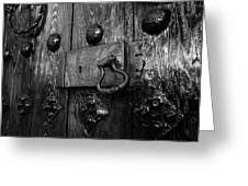The Old Church Door Greeting Card