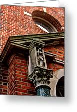 The Old North Church Greeting Card