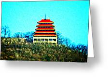 The Pagoda Greeting Card