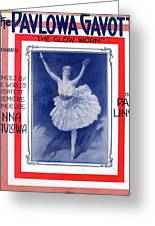 The Pavlowa Gavotte Greeting Card
