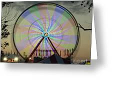 The Pinwheel Glow Greeting Card
