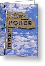 The Players Poker Cafe Greeting Card by Ron Regalado