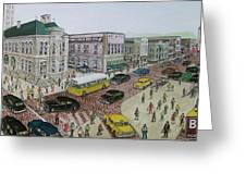 The Portsmouth Ohio Post Office On The Esplanade 1948 Greeting Card