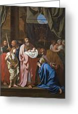 The Presentation Of Christ In The Temple Greeting Card