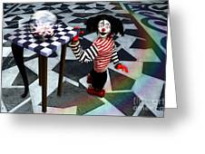 The Puppet Freedom Greeting Card