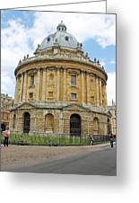 The Radcliffe Camera Greeting Card