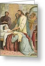 The Raising Of Jairus' Daughter Greeting Card