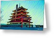 The Reading Pagoda Greeting Card