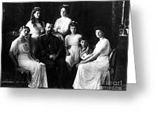 The Romanovs, Russian Tsar With Family Greeting Card