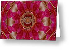 The Sacred Orchid Mandala Greeting Card