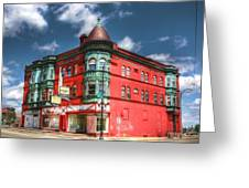 The Sauter Building Greeting Card