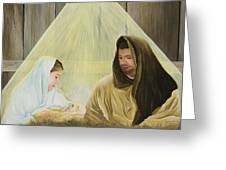 The Savior Is Born Greeting Card
