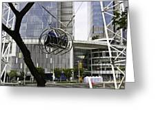 The Seat Of The G-max Reverse Bungee At The Clarke Quay In Singapore Greeting Card