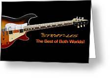 The Strat Les Guitar Greeting Card