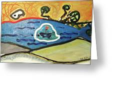 The Sun And A Boat Painting Greeting Card