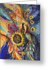 The Sunflower ... Visit Www.elenakotliarker.com To Purchase The Original Greeting Card
