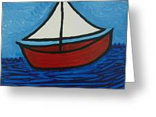 The Toy Boat Greeting Card by Gregory Young