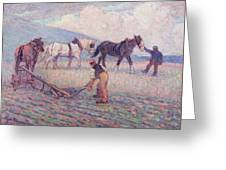 The Turn - Rice Plough Greeting Card