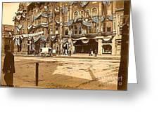 The Vaudeville Theatre In Shamokin Pa Around 1910 Greeting Card
