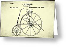 The Velocipede Patent 1880 Greeting Card