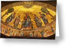 The Venetian Mosaic Greeting Card