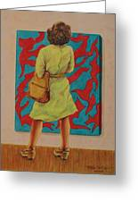 The Viewer Greeting Card by Terry Jackson