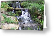 The Waters Shall Spring Forth From The Ground Vi Greeting Card